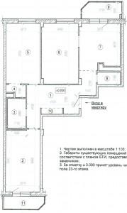 Перепланировка трехкомнатной квартиры распашонки Химки Молодежная 78 - план до перепланировки