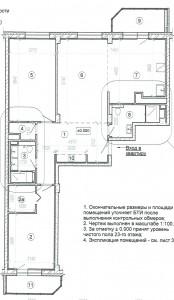 Перепланировка трехкомнатной квартиры распашонки Химки Молодежная 78 - план после перепланировки